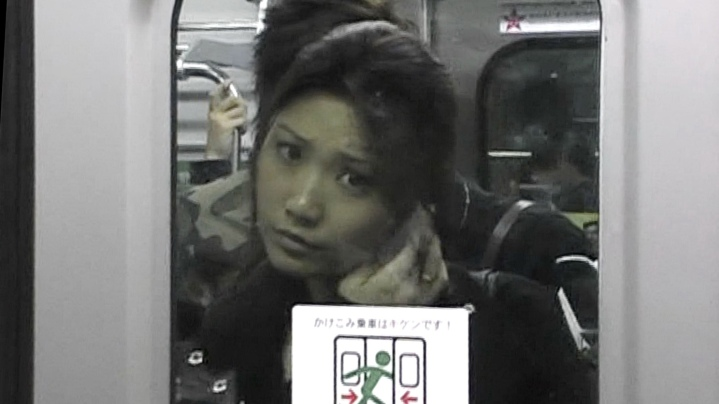 02_Tokyo